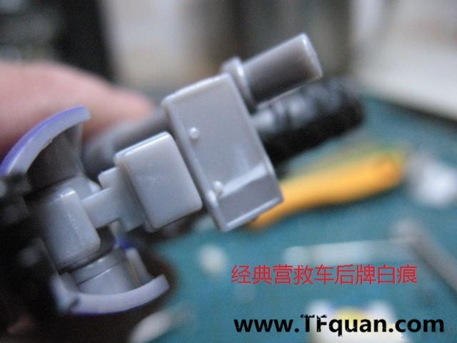 【玩转玩具】适用于多数塑料玩具的白痕消除大法!
